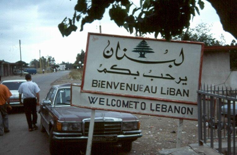 Gleich zwei Länder mit Reisewarnung (Syrien) und Teilreisewarnung (Libanon) haben wir 1996 noch problemlos bereisen können. Das Bild entstand an der syrisch-libanesischen Grenze.